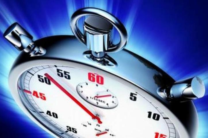 Oferty first minute czy warto rezerwować wcześniej ?