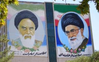 Bezpieczeństwo w Iranie
