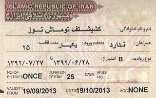 Wizy do Iranu