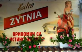 Czy warto pojechać do Bułgarii