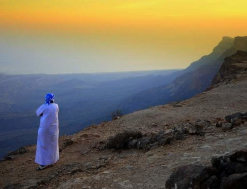 Wizy do Omanu – nowe zasady